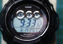 Casio GW-M500 - Nivel de acumulador bajo